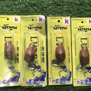 bán frog toon v3 giá rẻ tại đà nẵng và toàn quốc
