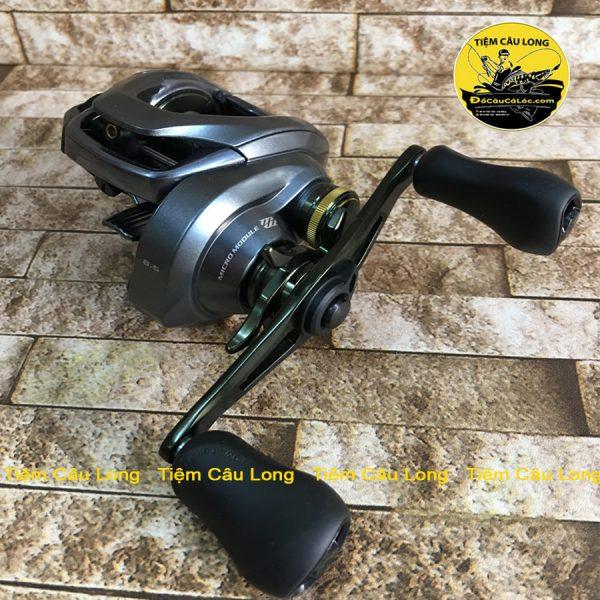 máy câu lure shimano curado DC 151XG